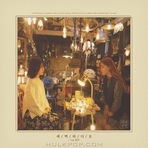 SBGB (Dawngongbang) – Midnight Radio – EP (ITUNES MATCH AAC M4A)