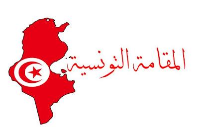 The story of Tunisia