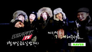 WINNER TV- Boyband Korea