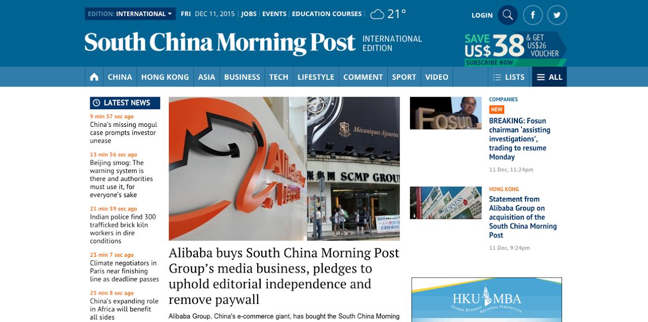 一週大事(12/7-12/13):奇群科技關閉台灣子公司 / Netflix明年Q1登台 / Yahoo終於決定分家 / 阿里巴巴收購《南華早報》