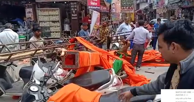 A major accident took place before Chief Minister Manohar Lal's road show in Ballabhgarh. Mahadik injured on Ambedkar Chowk