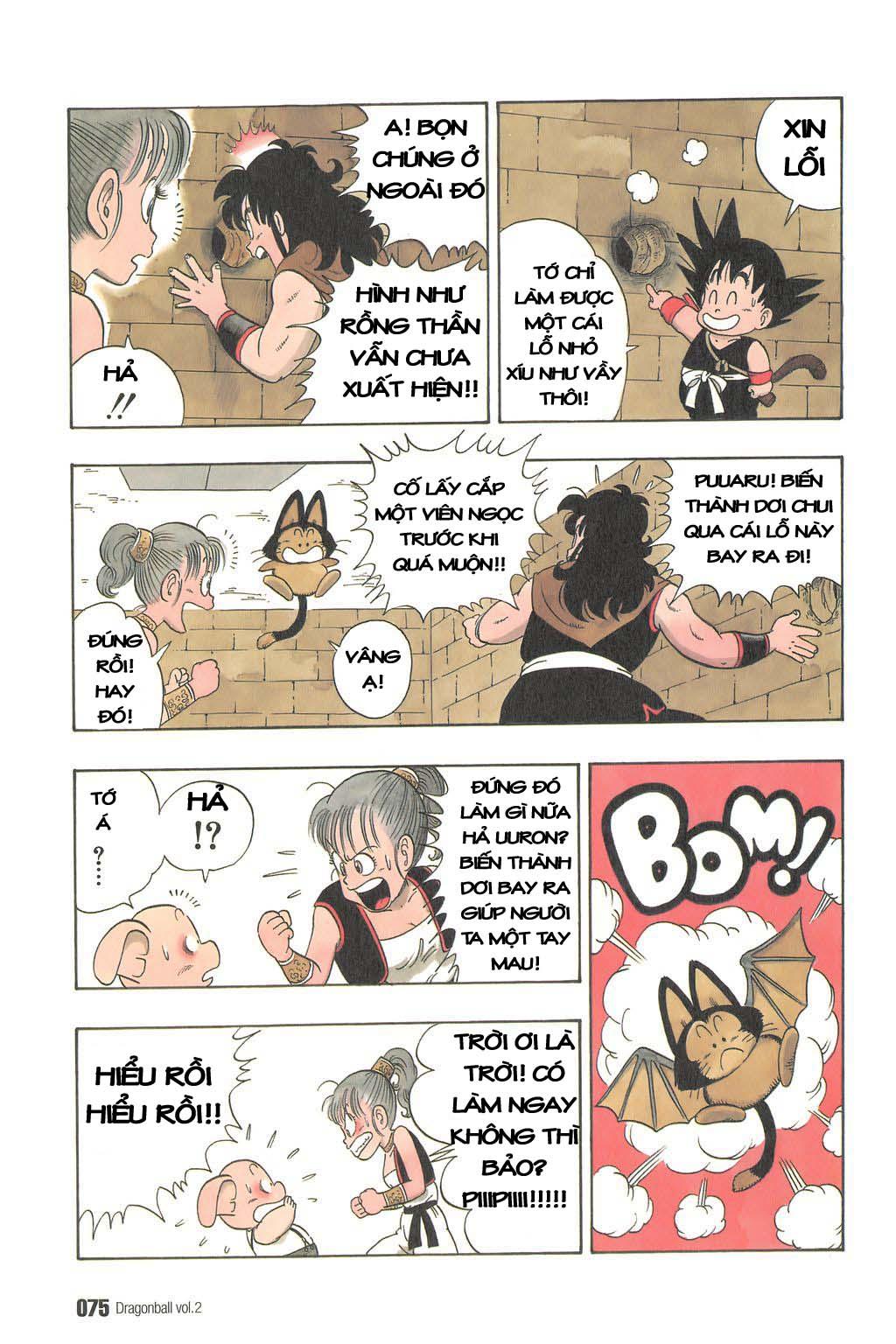 Dragon Ball chap 19 trang 14