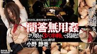 Tokyo-Hot-n1054