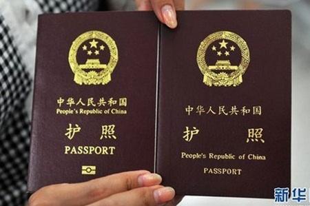 gia-han-visa-trung-quoc-thai-duong