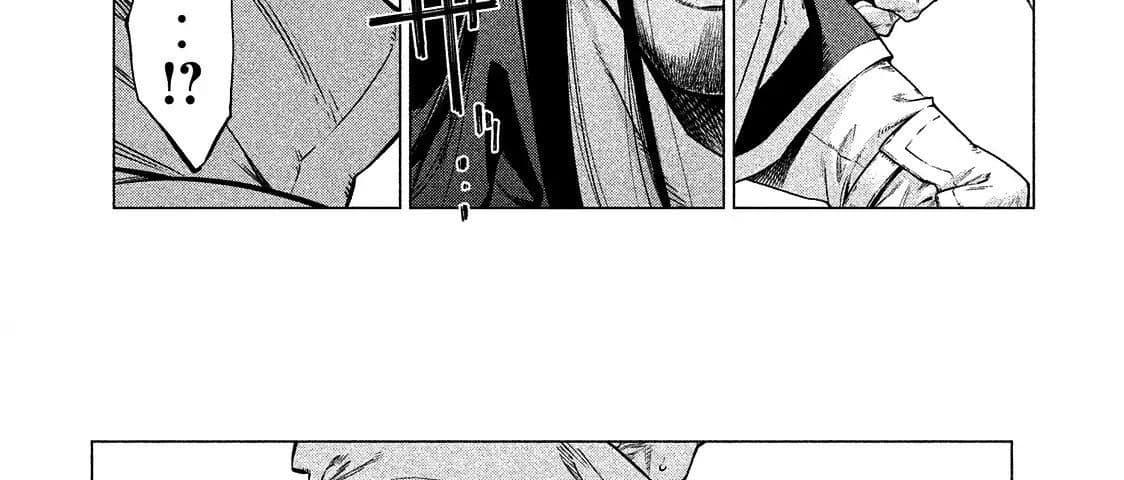 อ่านการ์ตูน Henkyou no Roukishi - Bard Loen ตอนที่ 10 หน้าที่ 8
