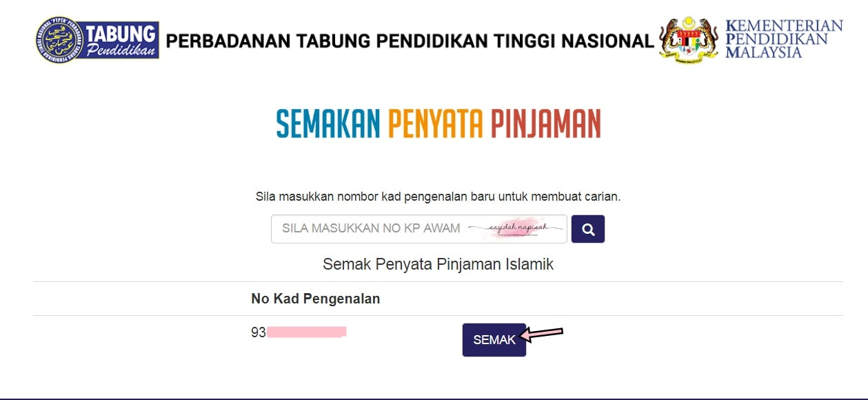 Cara Check Baki Bayaran Balik Pinjaman Ptptn Semak Penyata Ptptn