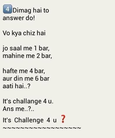 Whatsapp king Quiz Question 4