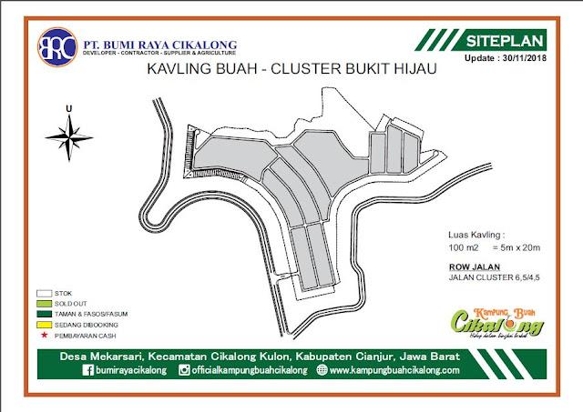 master plan properti syariah cluster bukit hijau kampung buah cikalong