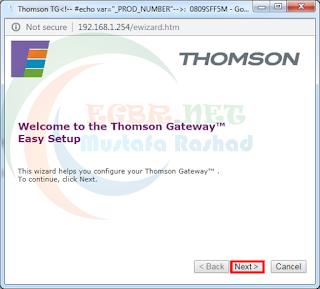 ضبط اعدادات راوتر thomson tG585 V7