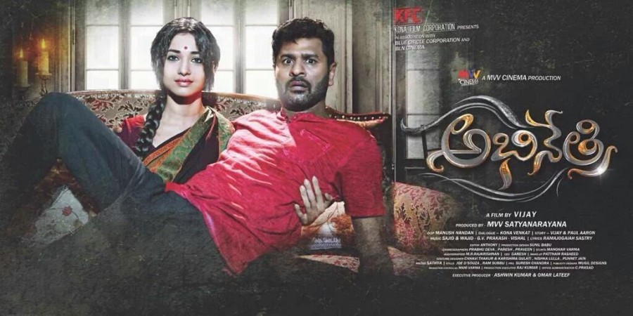 Telugu movie Abhinetri (2016) full star cast and crew wiki, Tamannaah, Amy Jackson, Prabhu Deva, Sonu Sood, release date, poster, Trailer, Songs list, actress, actors name, Abhinetri first look Pics, wallpaper