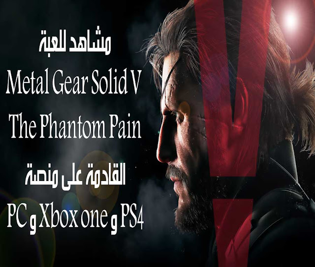 Metal Gear Solid V The Phantom Pain PS4 Xbox one  PC
