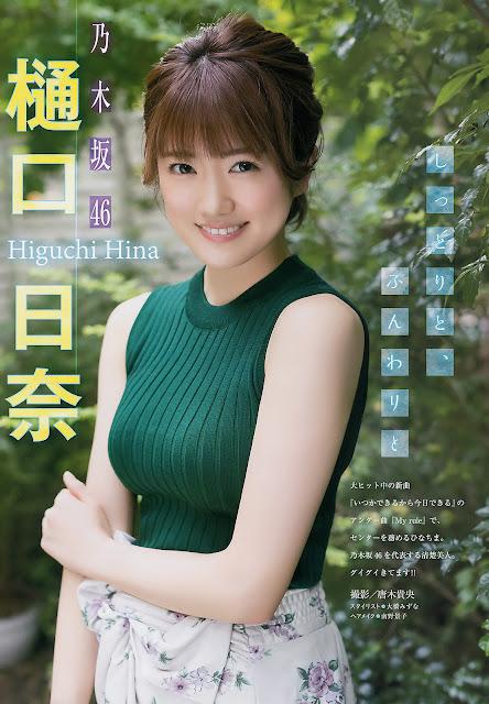Nogizaka46 Higuchi Hina Gravure Young Magazine 001