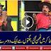 Iftikhar Thakir and Aman Ullah Troll Each Other in  Mazaak Raat