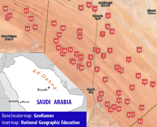 Location of sand dunes in the Ad Dahnā' Desert of Saudi Arabia — map from GeoNames