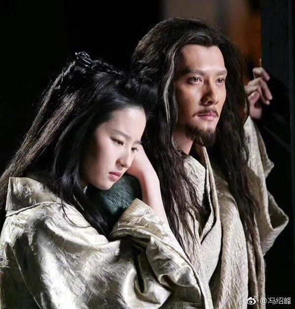 White Vengeance Crystal Liu Feng Shao Feng