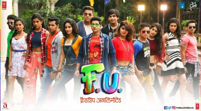 FU: Friendship Unlimited Movie Download
