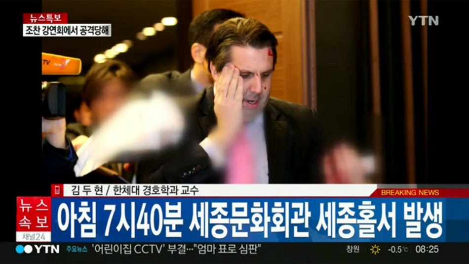 Embaixador dos EUA Mark Lippert é atacado na Coreia do Sul