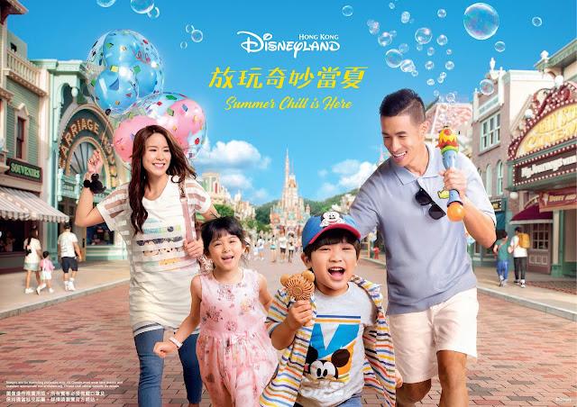 放玩奇妙當夏香港迪士尼樂園度假區香港居民樂園門票優惠 Hong Kong Disneyland Summer Chill