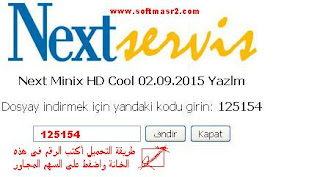 Next YE-18500 HD PLUS