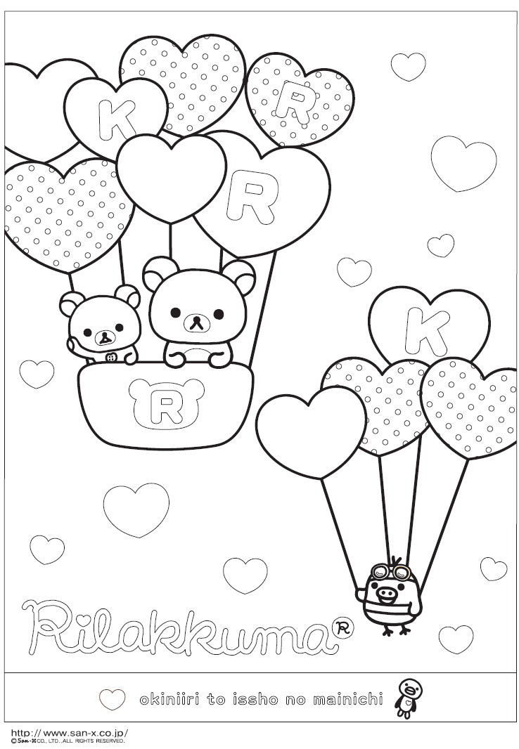 san x coloring pages - photo #6