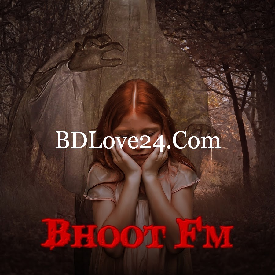 bhoot fm download 2 november 2018