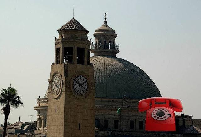 عناوين وارقام الجامعات الخاصة المعتمدة في مصر 2017-2018