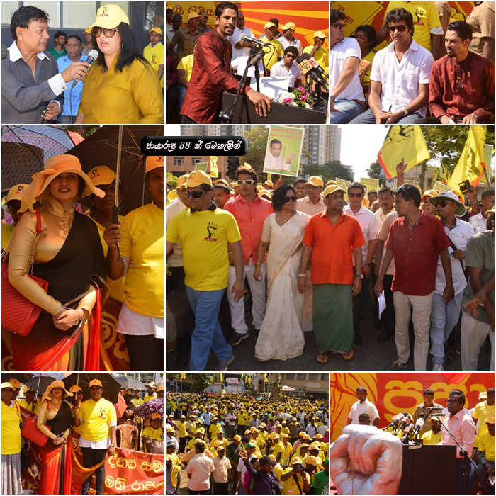 http://www.gallery.gossiplankanews.com/event/chathura-rajithas-may-rally-with-artists.html