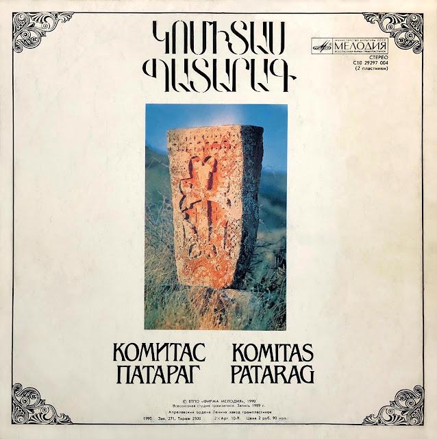 Armenian liturgical music musique arménienne lithurgique polyphony poliphonie poliphonic poliphonique mystical mystique