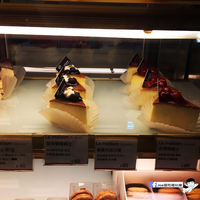IMG 0396 - 梅笙蛋糕工作室 La maison - 平凡的價格,帶給你特別的滋味!