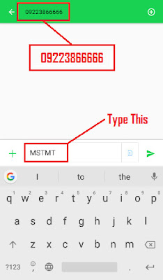 how to get mini statement of sbi account through sms