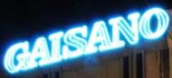Gaisano Cagayan de Oro Cinema