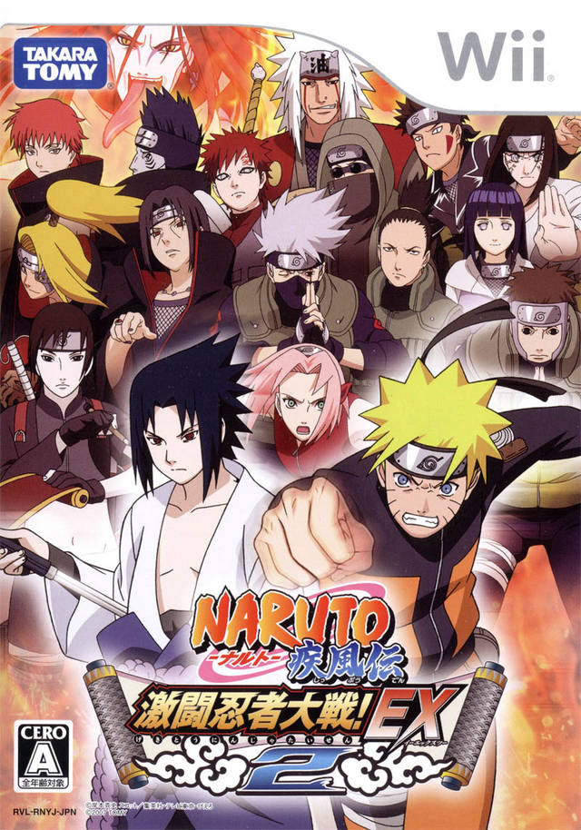 Chokocat39;s Anime Video Games: 2173  Naruto Nintendo Wii