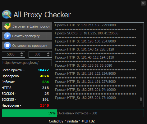 Ebay [API] Brute/Checker v2 [Cracked by PC-RET] | Программы