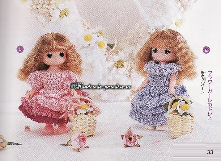 Вязаная одежда для кукол. Японский журнал со схемами (19)