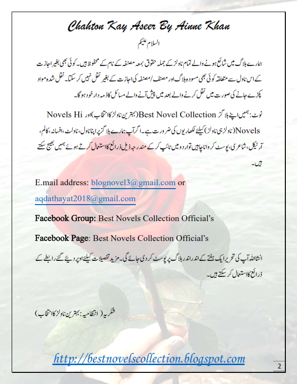 Forced Marriage Urdu Novel 2019 Gastronomia Y Viajes