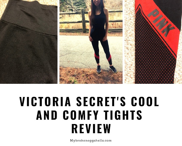 Victoria Secret/Pink Cool and Comfy Tights Review
