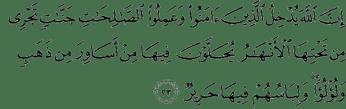 Surat Al Hajj ayat 23