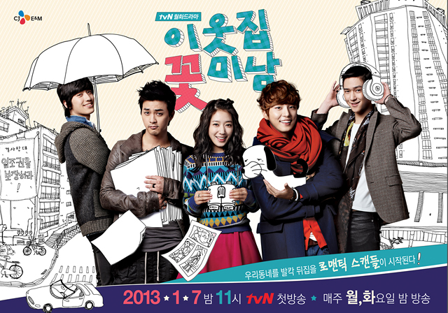 Drama Korea Flower Boy Next Door Subtitle Indonesia