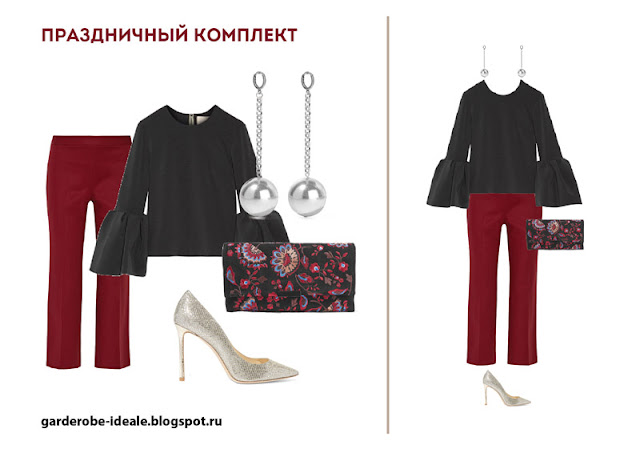 Черный топ с воланами с красными брюками