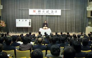 三遊亭楽春講演会「落語に学ぼう、カスタマーサービスとコミュニケーション」