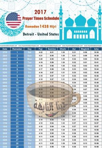 امساكية رمضان فى أمريكا 2017 |امساكية رمضان ديترويت 2017 Imsakia ramadan Detroit-USA-2017