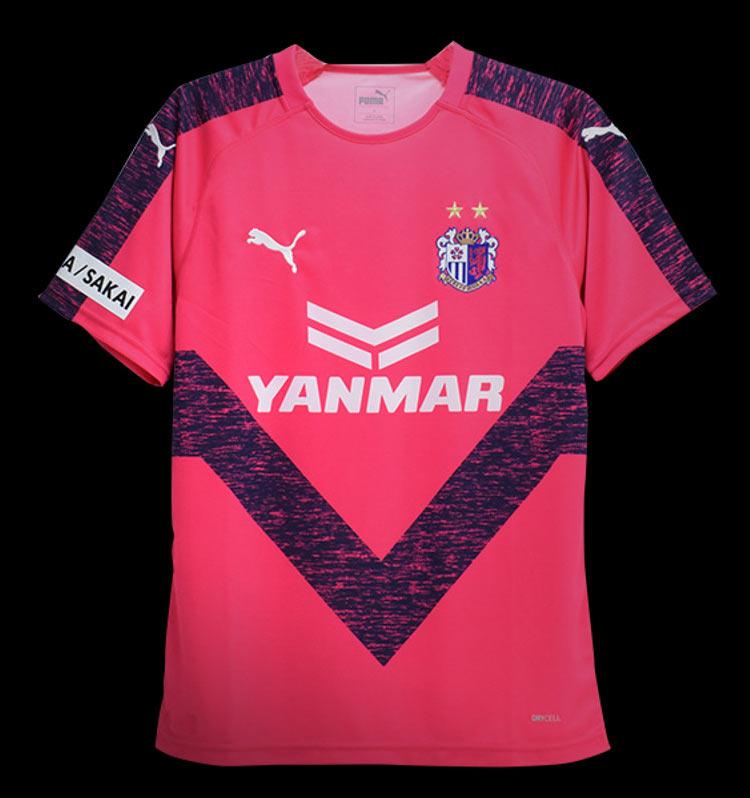 J League Football Shirts: All 2019 Japanese J1 League