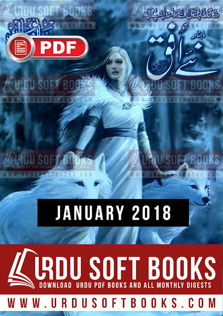 Naye Ufaq January 2018