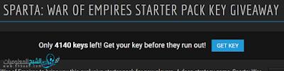 طريقة للحصول على مفاتيح ألعاب steam  مجاناً