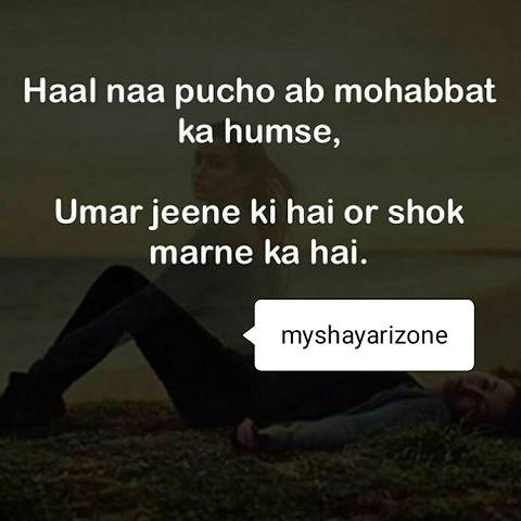 Dard Bhari Pic SMS Shayari Zone in Hindi