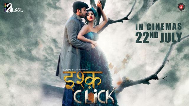 movie wallpaper click - photo #21
