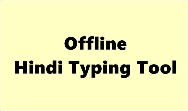 Google Offline Hindi Typing Tool PC Download