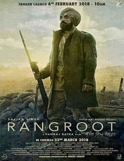 Sajjan Singh Rangroot  2018