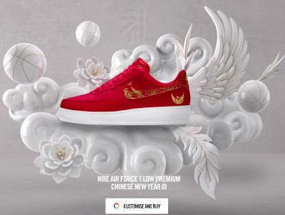 Nike Shoe Malaysia Online Store Free Customisation