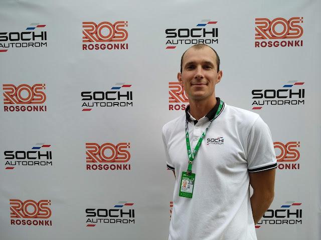 Андрей Думчев, Росгонки, Сочи Автодром